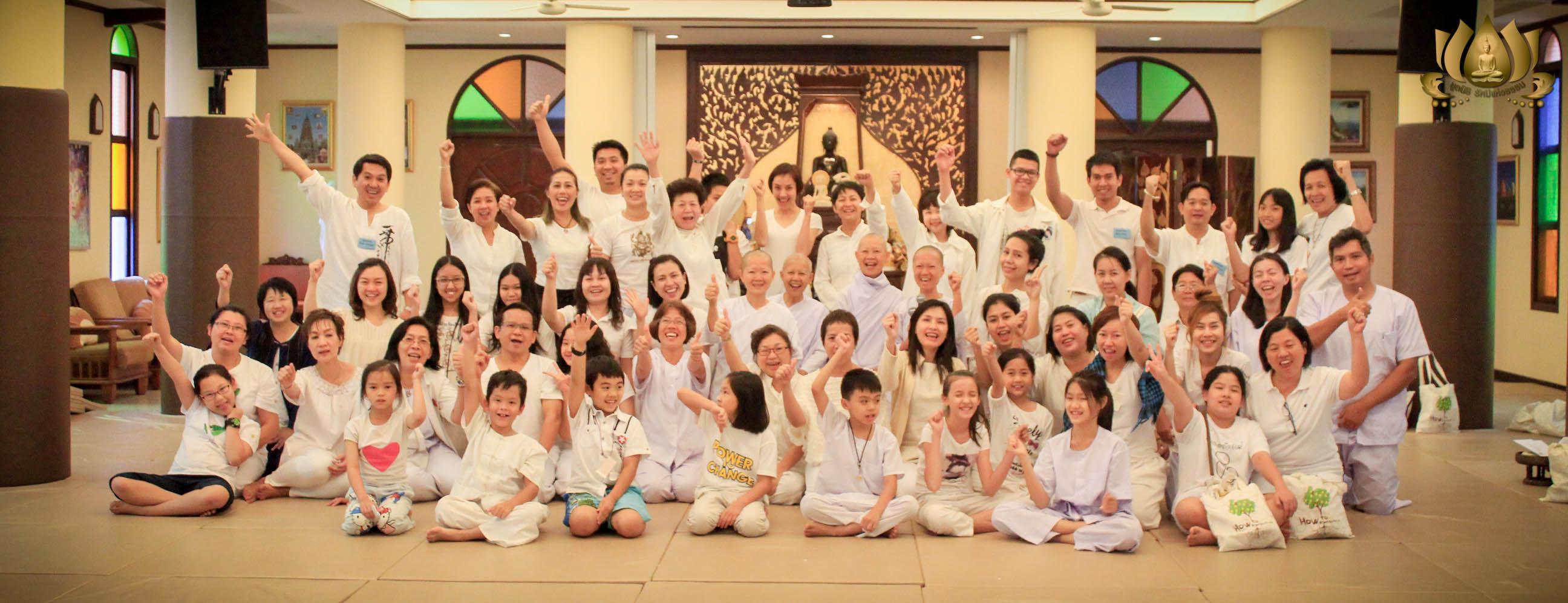 โครงการ Dhamma foe fMILY