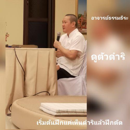 tourwatthai (31)