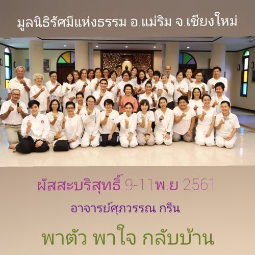 tourwatthai (70)